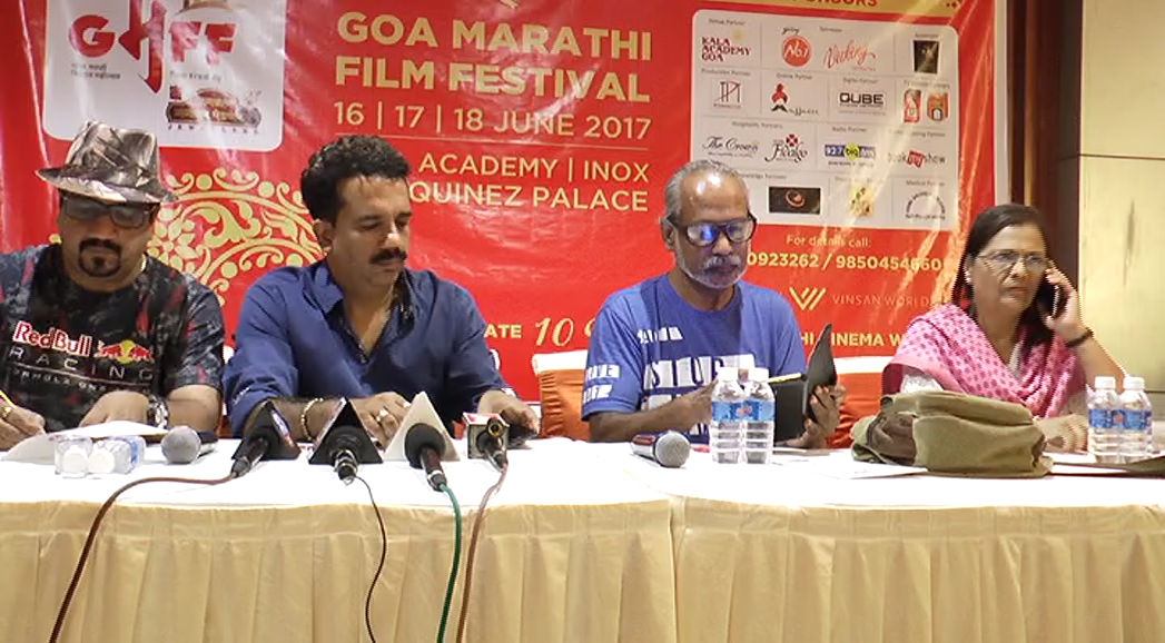 Curtains of 10th Goa Marathi Film Festival will rise on Friday
