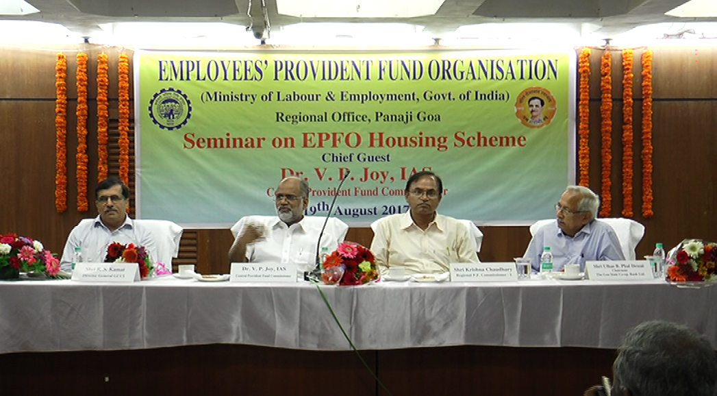 EPFO organizes seminar on schemes for employees