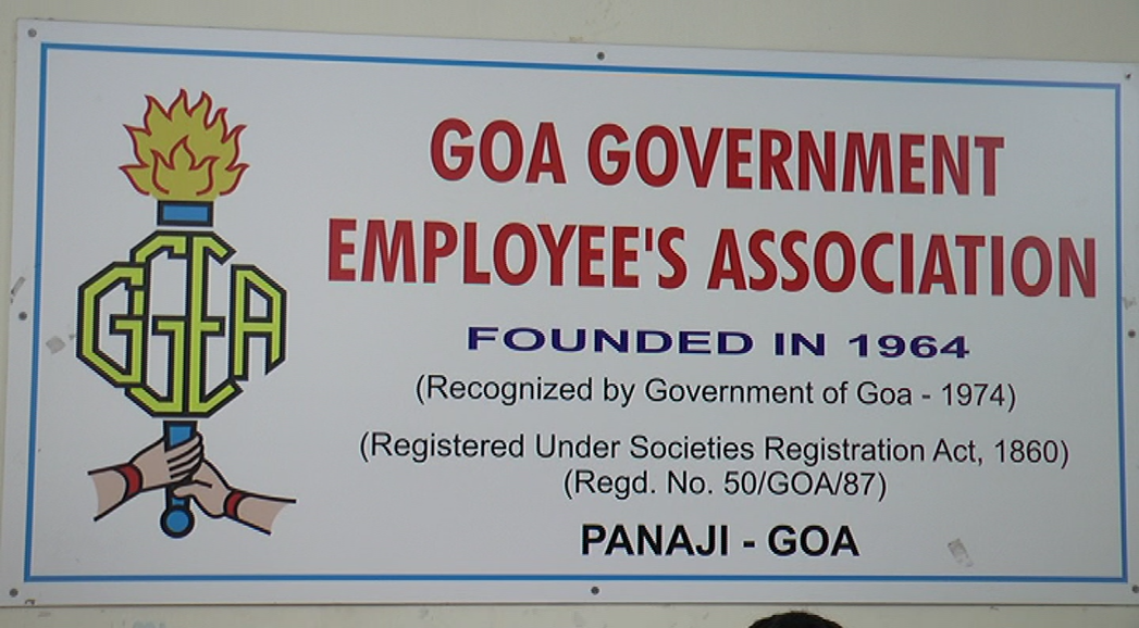 GGEA urges Govt to withdraw SC/ST promotions