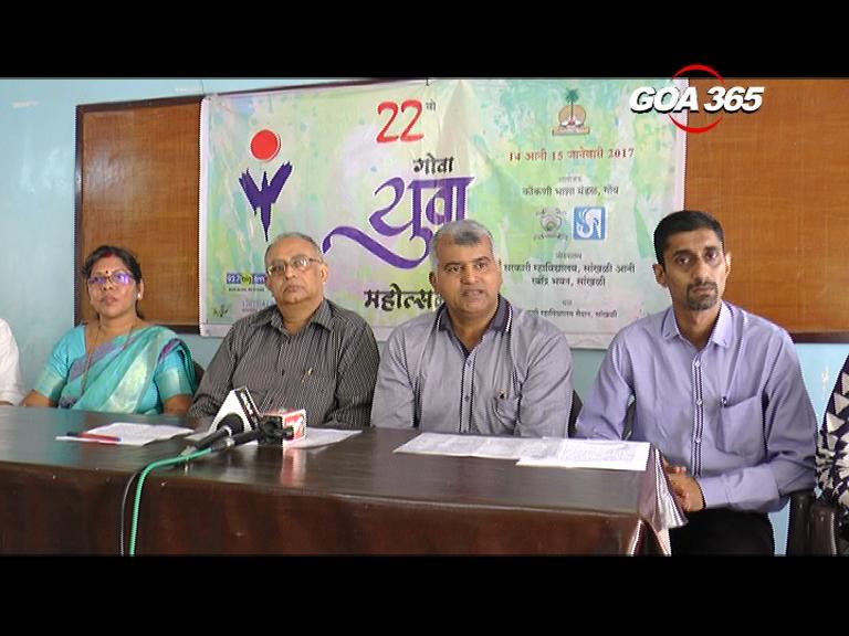 Goa Yuva Mahotsav in Sankhli to focus on 'Goan Identity'