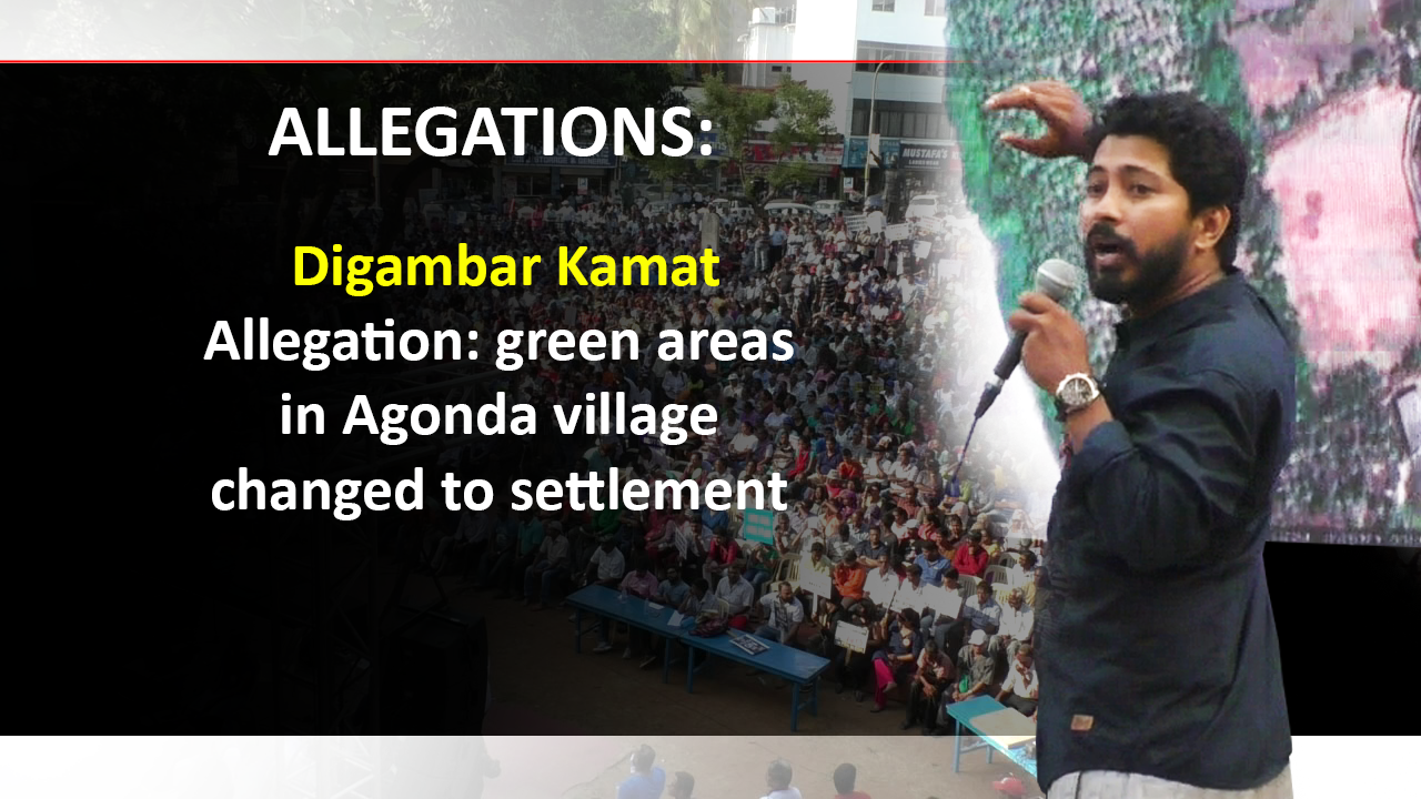 Goencho Avaz charge: Digambar, Rane deny allegations, others call it 'defamatory'