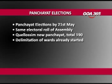 Govt begins delimitation for 21st May panchayat elections