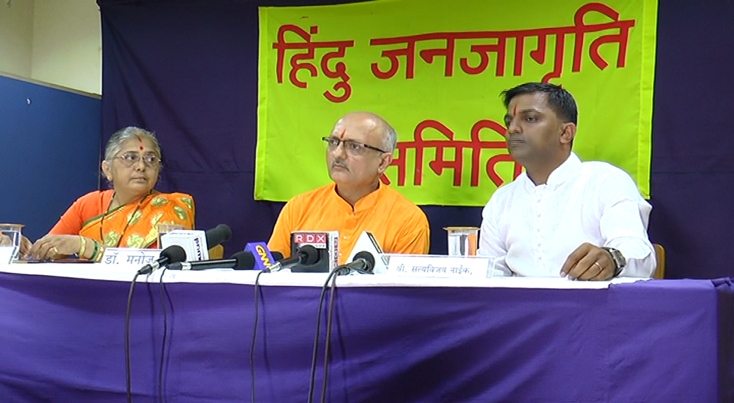 HJS demands ban on paper-pulp Ganapati idols in Goa