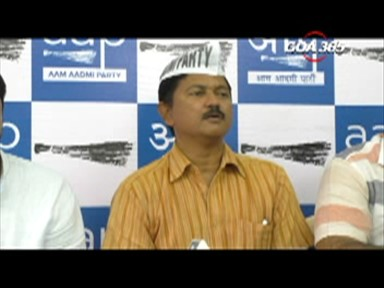 It's proved now; Goa Forward is BJP's B Team: AAP