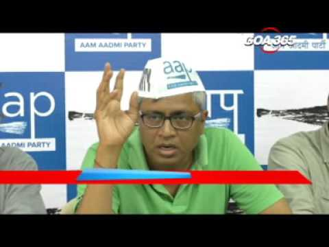 Kejriwal to address 4 rallies in Goa on 7thand 8th Jan