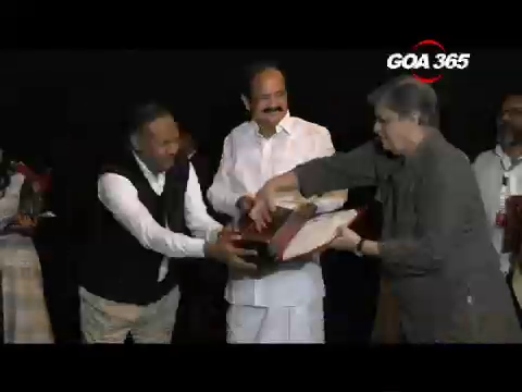 Naidu opens Indian Panorama at 47thIFFI