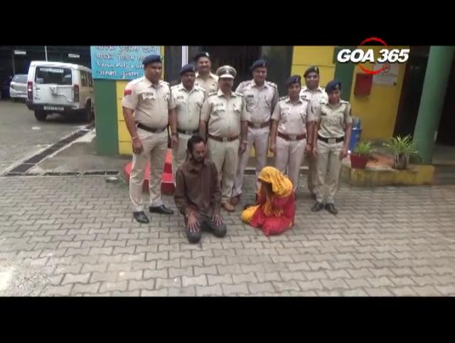 Now, woman found selling Ganja