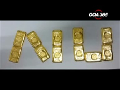 One more gold seizure this month