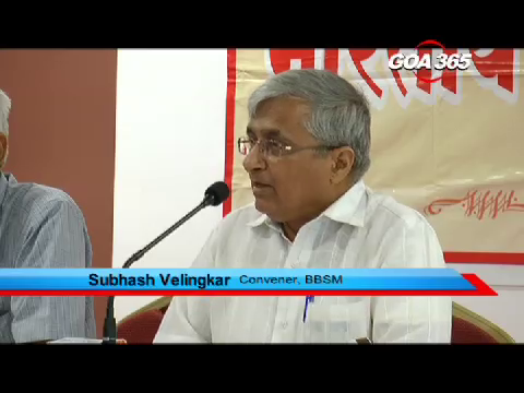 Political interference by CM in Prabodhan education society