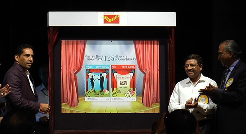 Postage stamp released to honour 125 years of Tiatr
