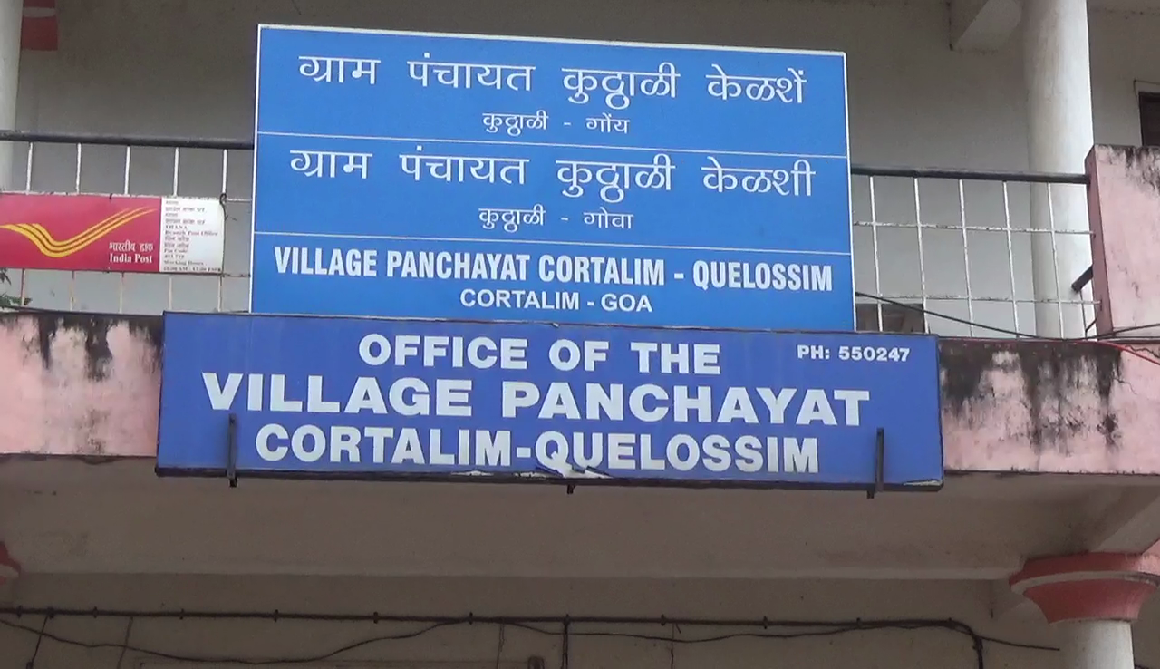 Quelossim Panchayat struggling