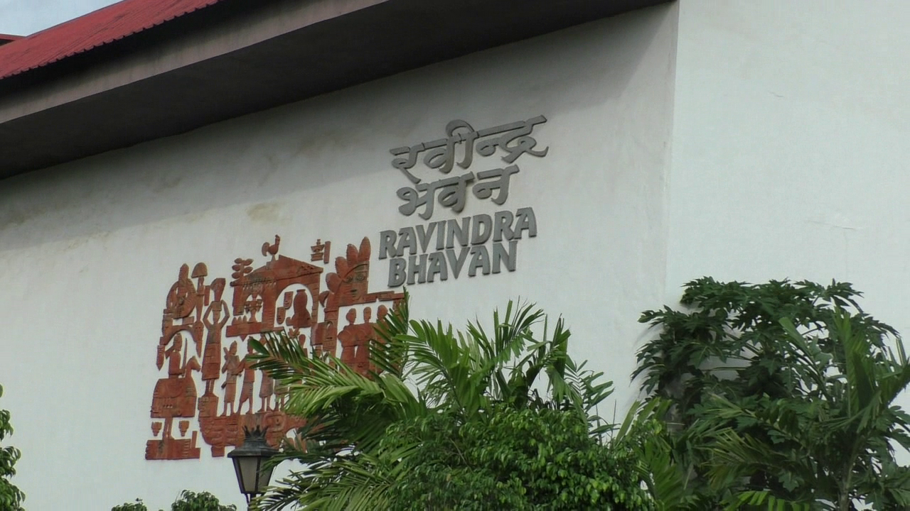 Ravindra Bhavan Margao will soon have a performing arts academy