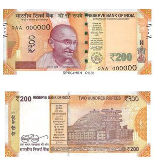 RBI launches 200, 50 Rs notes