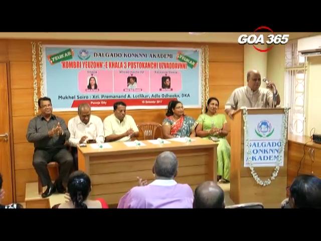 Romi Konknni writers plan to protest against Sahitya Akademi