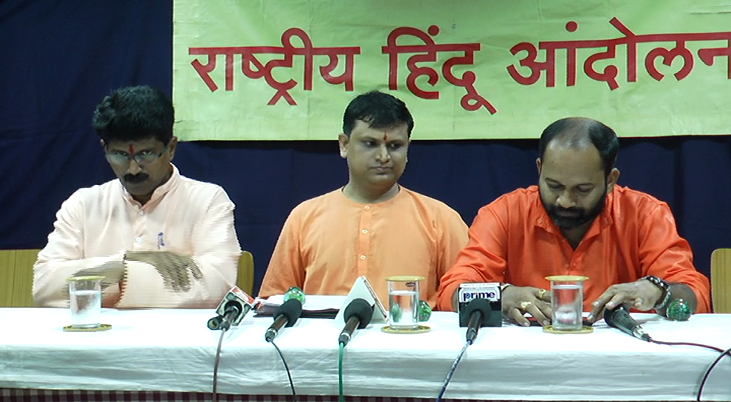 Sanatan demands public apology for suspecting them of desecrations