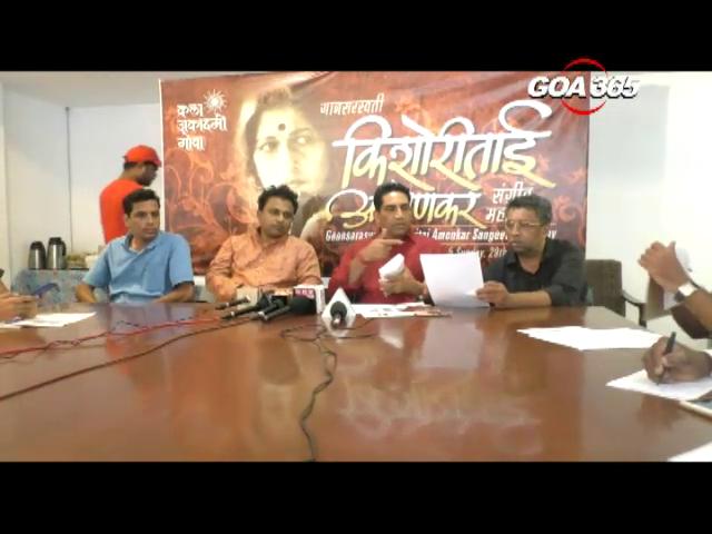 Sangeet Mahotsav, a tribute to Kishoritai