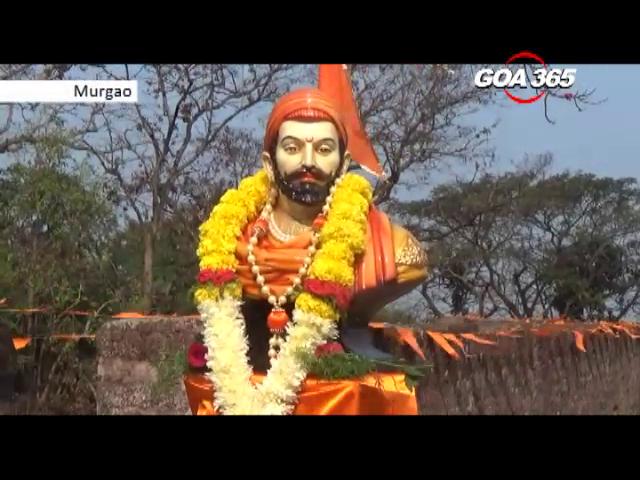 Shivaji Jayanti celebrated across state