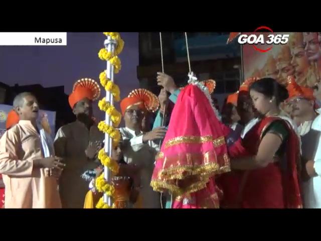 State celebrates Gudi Padwa