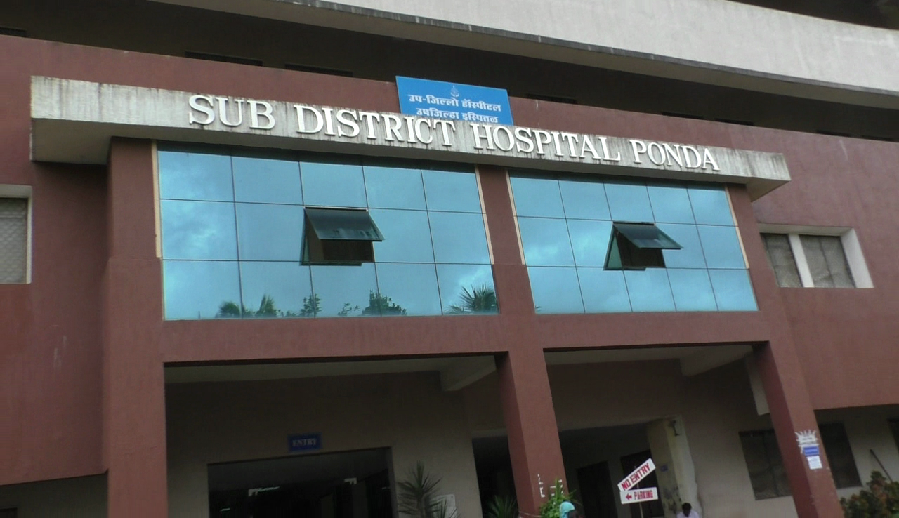 Sub District Hospital itself turns into breeding ground of diseases