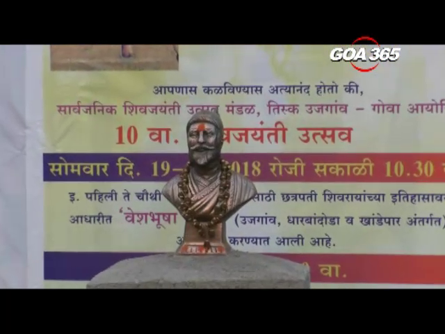 Unknown person erect Shivaji Statue overnight at Tisk Usgao