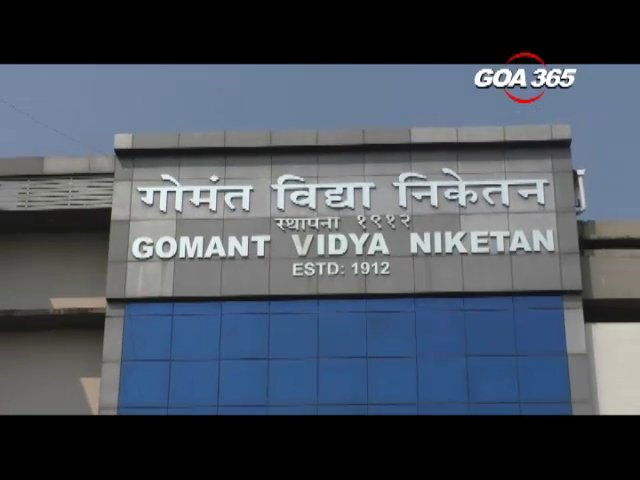 Vichar Vedh' lecture series of Gomant Vidya Niketan will begin from 10th Jan