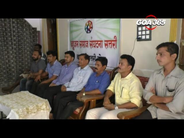Won't tolerate dictatorship of Vishwajit in Sattari:  Bahujan Samaj Sanghatana Sattari