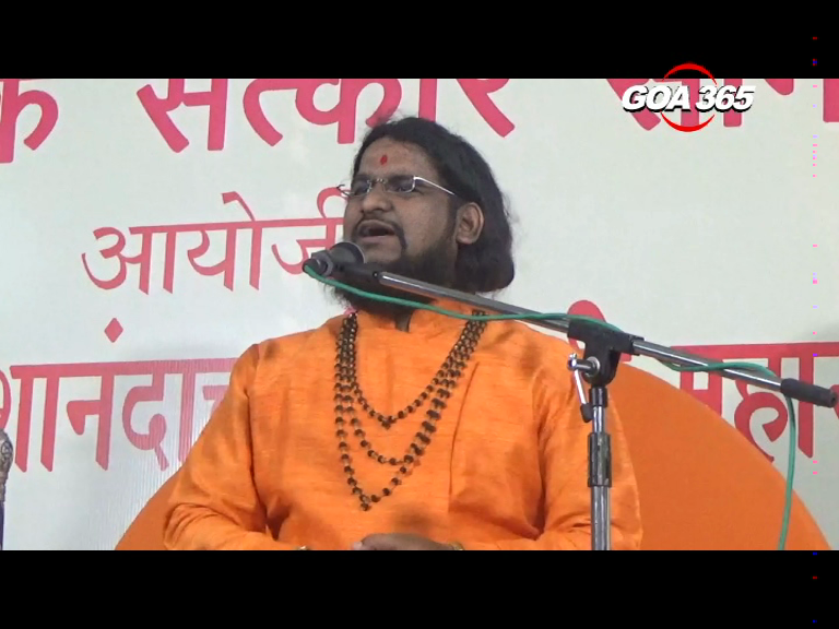 Youth should not run after jobs, but create jobs: Swami Bramheshanand